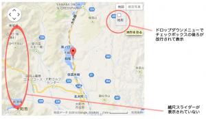 Google Maps表示不具合
